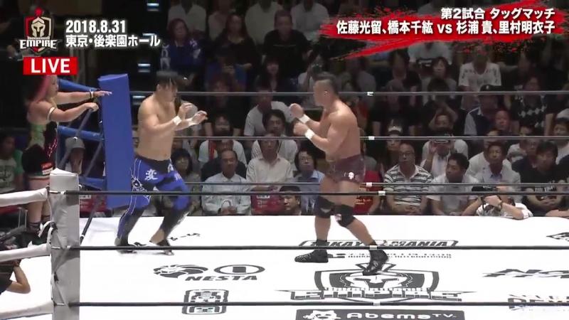 Chihiro Hashimoto, Hikaru Sato vs. Meiko Satomura, Takashi Sugiura (TAKAYAMANIA Empire)