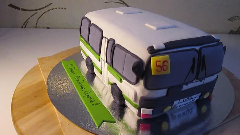 3D торт Автобус