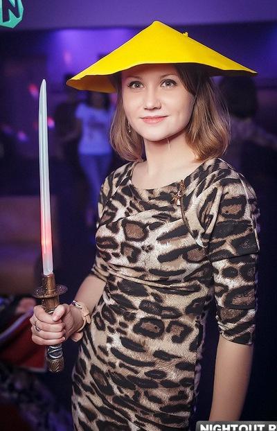 Катерина Епишева, 3 мая 1990, Барнаул, id21063649
