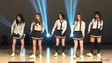 Korean Girls, No more.
