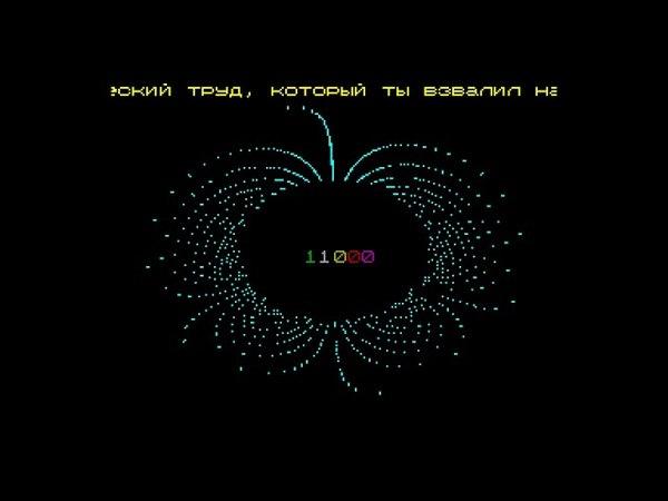 11000 Goblin zx spectrum AY Music Demo смотреть онлайн без регистрации