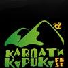 23-25 августа 2014 - КАРПАТИ KAPUKAFEST!