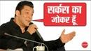 Bharat Mein Salman Khan Ka Character Hua Leak Priyanka Chopra Disha Patani