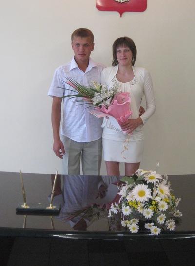 Елена Шевырева, 23 февраля 1978, Самара, id145486635