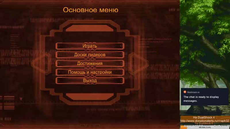 Defense Grid - The Awakening (PC) Стрим 01.