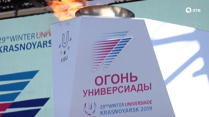 Ставрополь встретил огонь универсиады » Freewka.com - Смотреть онлайн в хорощем качестве
