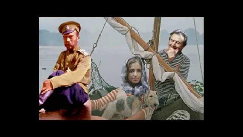 Трое в одной лодке Николай II Алексей Учитель Наталья Поклонская