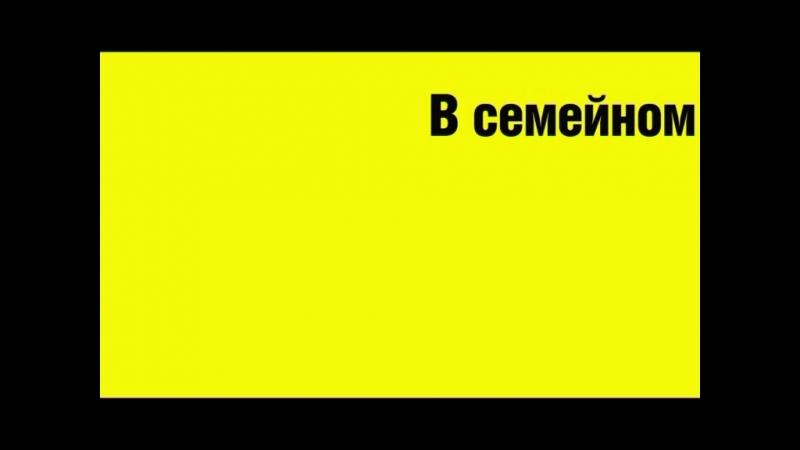 AM_UGOL_Birobidjan_DV_