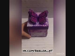 Magic-box бабочки фиолетовый