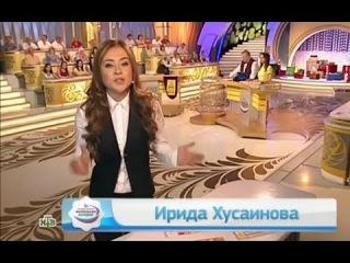 Русское лото тираж 1030, Государственная жилищная лотерея тираж 84