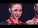 Rostelecom Cup 2018 Victory Ceremony Ladies Алина Загитова Гран При России Церемония Награждения