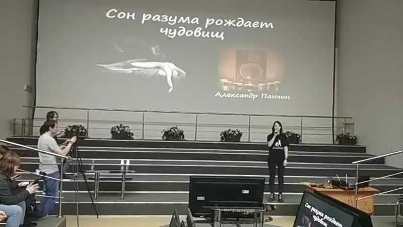 2х-лекторий - Томск - часть 2
