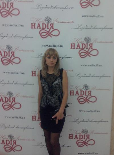 Маряна Корпан, 18 апреля , Ивано-Франковск, id68785234
