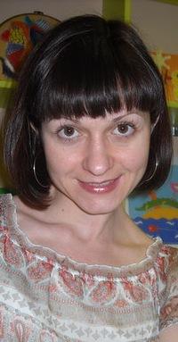 Марина Чернобровкина, 6 ноября 1977, Екатеринбург, id30562696