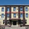 Poliklinika Balkhash