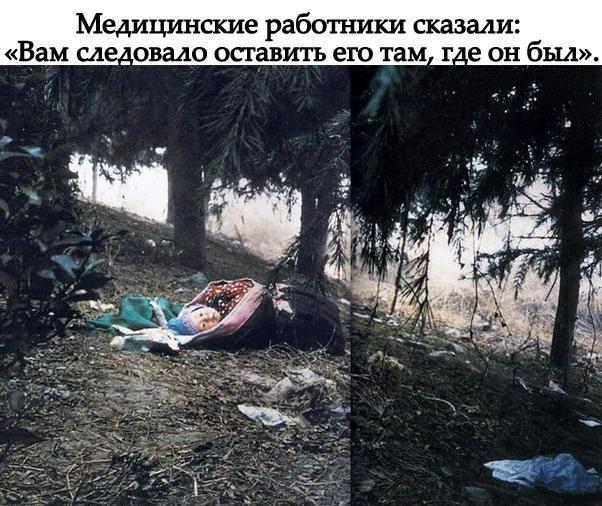 Фотография, которая изменила мир