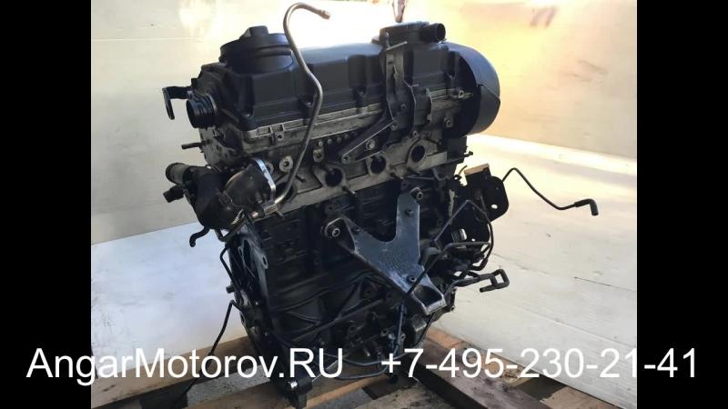 Купить Двигатель Volkswagen Passat 1.8 TSI BZB CDAA Двигатель Фольсваген Пассат 1.8 BZB CDA Наличие