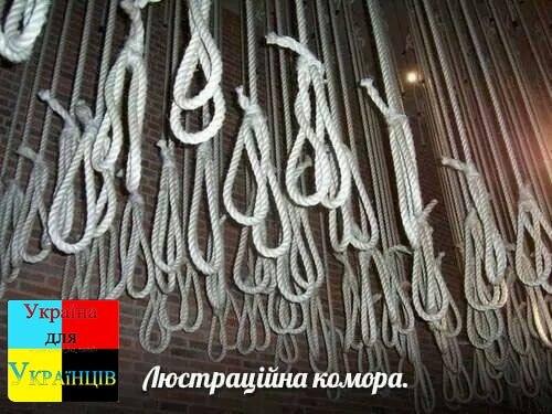 Свое увольнение в Высшем админсуде обжаловали 15 из 28 уволенных Радой за нарушение присяги судей - Цензор.НЕТ 1212