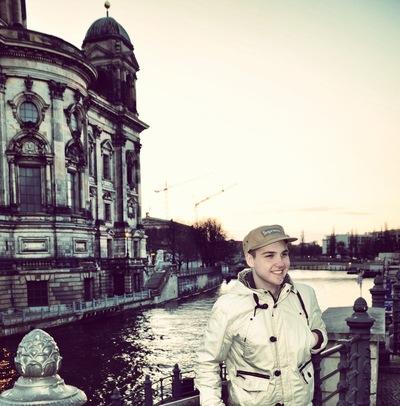 Ivan Korolev, 26 февраля , Березники, id180226270