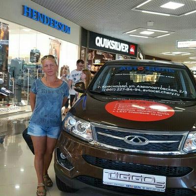 Ольга Моисеенко