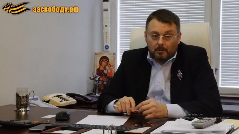 Беседа Евгения Федорова с видеоблогером Вегабонд. 06.03.19