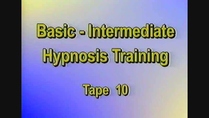 Gerald Kein - Beginner-Intermediate Hypnosis training - 10