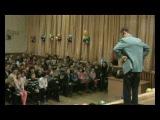 Фокусник Ведущий на свадьбу, на праздник, тамада http://www.fokusnikk.ru/ - Фокусник Михаил Синютин.