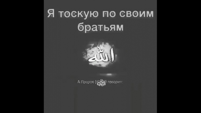 Napominanie_300_Biu_zyClUdM.mp4