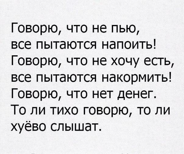 Фото №456246683 со страницы Михаила Лунёва