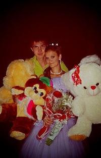 Александр Кваша, 6 июня 1994, Новочеркасск, id222941801