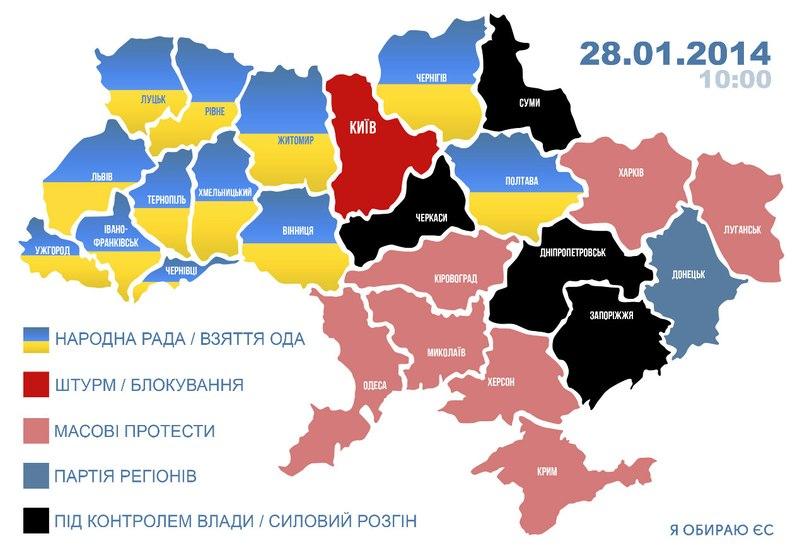 Карта подарков территории украине 51