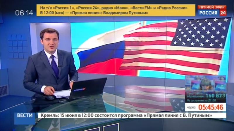 Новости на Россия 24 • Сенат США расширил санкции против России