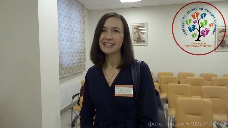 Светлана Прель психолог лекция отзывы