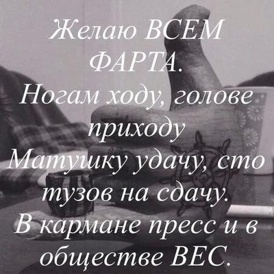 Женя Глазунов