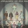 Американская история ужасов 4 сезон 7 серия (RU)