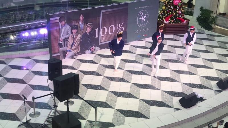 [FANCAM] 181217 100%(백퍼센트) - 28℃ @ Tokyo - Ikebukuro Sunshine City