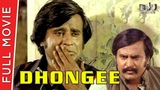Dhongee Full Hindi Movie Rajinikanth, Madhavi, Kamal B4U Movies Full HD 1080p