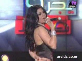 sexy haifa wahby