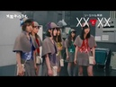 NMB48出演 ソーシャル探偵 XXとXX 予告編