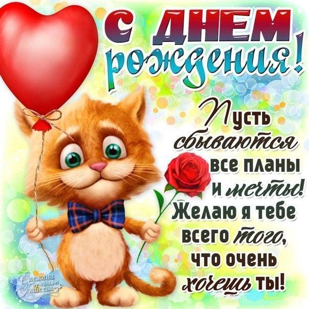 http://cs7063.vk.me/c7004/v7004145/5d7a/KANEmmRQBXw.jpg
