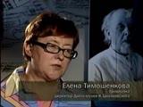Космический Пророк К.Э.Циолковский