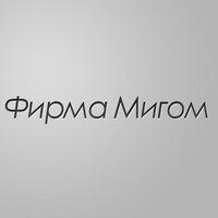 Готовые фирмы. ООО со СРО.