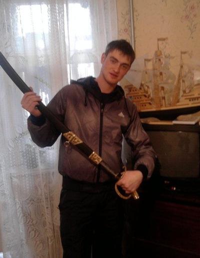 Саша Козлов, 19 января , Омск, id185858049