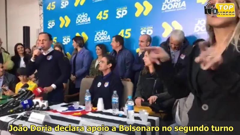 João Doria declara apoio a Bolsonaro no segundo turno