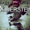 SILVERSTEIN (CAN) @ Plan B - 04.04.13