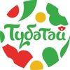Тюбетей | Түбәтәй | Tubatay ®