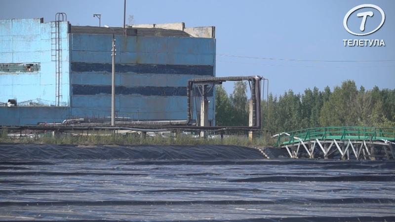 Предприятие ООО «Оргсинтез» посетил министр природных ресурсов и экологии Тульской области