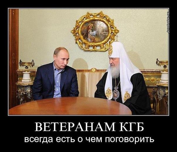 В родном селе главы УПЦ МП собирают подписи за переход в Киевский патриархат - Цензор.НЕТ 9194