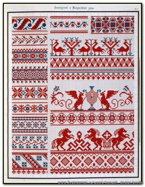 хочу купить ткань для пошива постельного белья