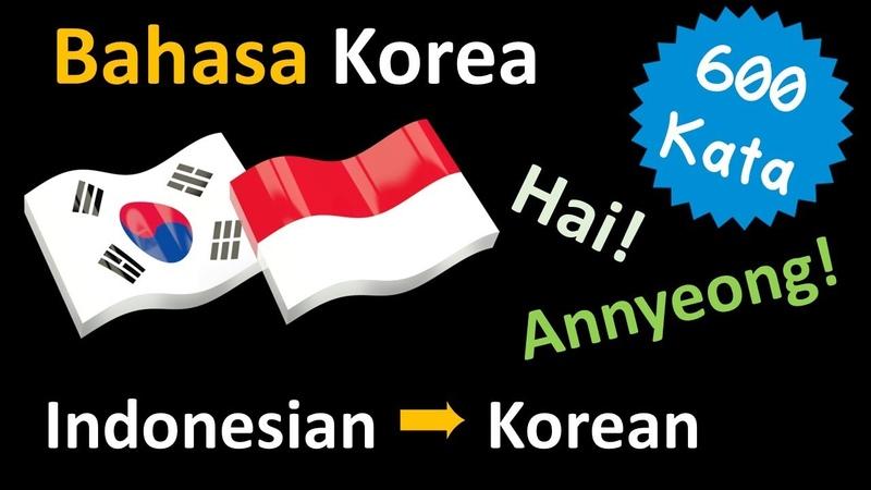 Belajar Bahasa Korea | Kosa kata Frase dan tatabahasa | Bahasa Indonesia